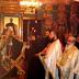 Με λαμπρότητα η εορτή του Αποστόλου Κρίσπου στην Αίγινα...