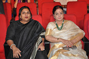 Basthi movie audio release function-thumbnail-2