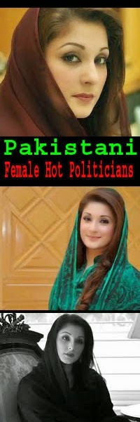 Maryam Nawaz Pictures Gallery