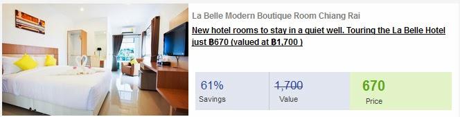 http://www.hotels2thailand.com/chiang-rai-deals/la-belle-modern-boutique-room-chiang-rai-04009301.html