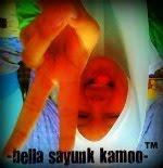 biela my twin