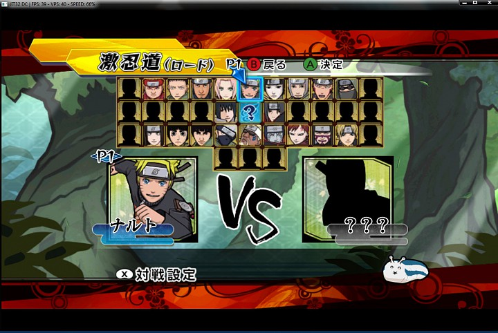 4-in the naruto game file you will find direct download link for the game and
