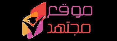 موقع مجتهد - أخبار وزارة التربية العراقية