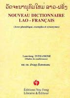 Lao book review - Nouveau Dictionnaire Lao-Francais by Lamvieng Inthamone