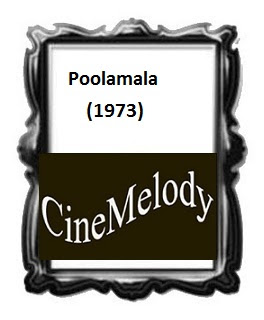 Poola Mala Telugu Mp3 Songs Free  Download  1973