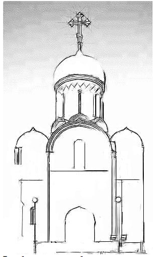Церкви нарисованные карандашом поэтапно