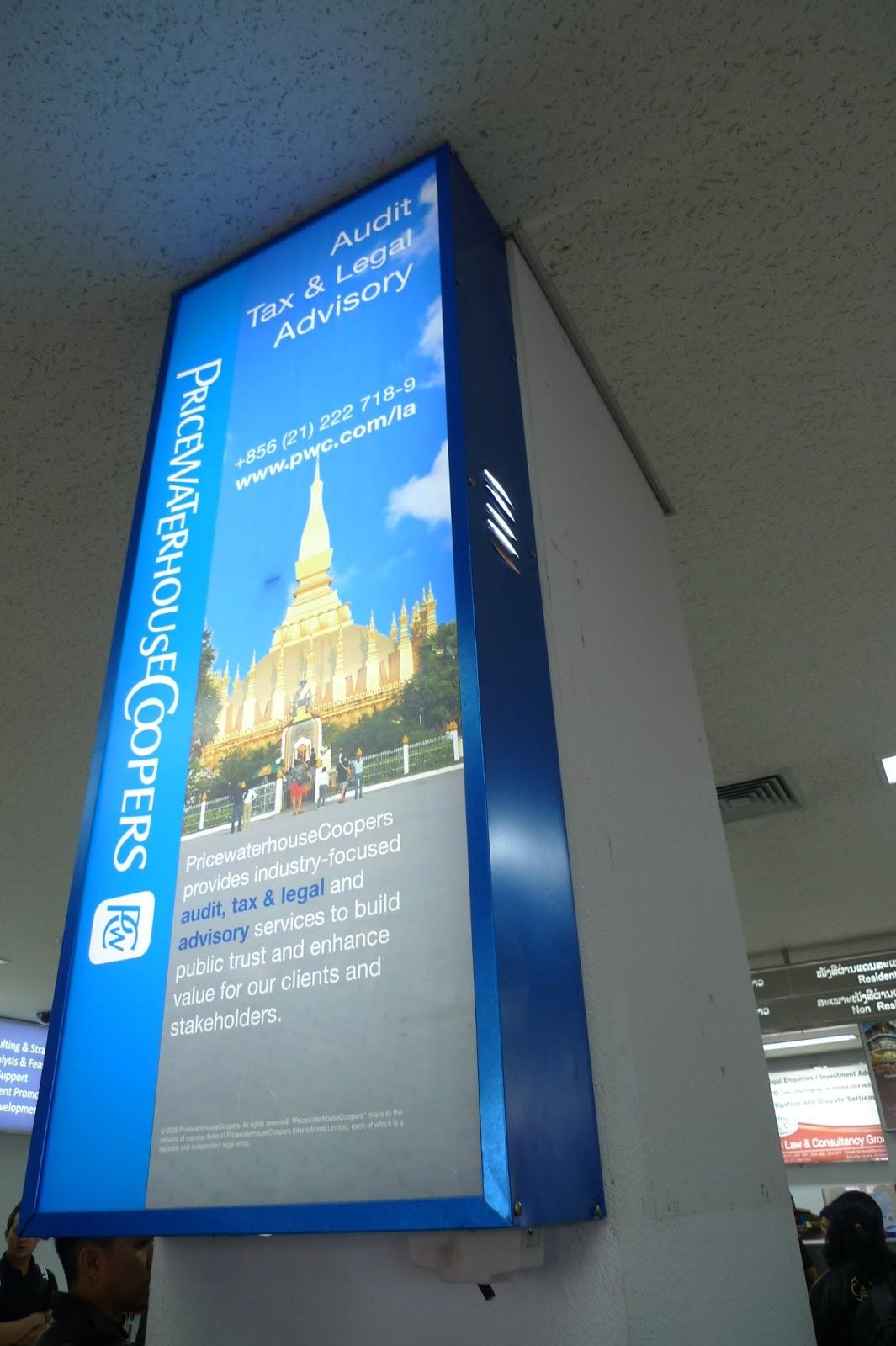把我的脚印留在世界各地**: Vientiane trip – 19 Jan 13