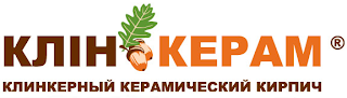 Беларусь, Клинкерная керамическая брусчатка Керамея, Купить, Минск, украина, Цена,