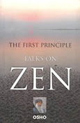 Ebook The First Principle