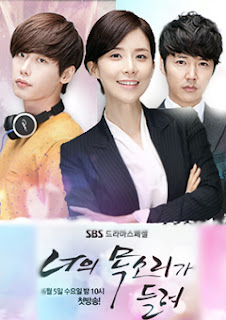 Hear Your Voice Episode 1 English Sub