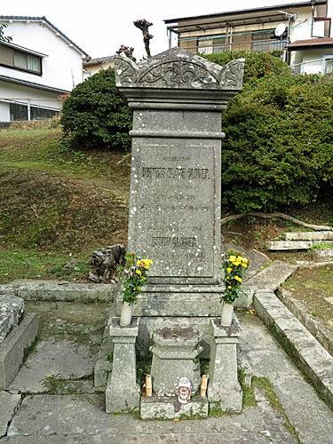 Sakamoto International Cemetery Nagasaki