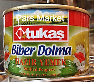 Tukas Turkish Brand Stuffed Pepper Dolma in Jar at Pars Market Middle Eastern and Mediterranean Grocery Store in Columbia Maryland 21045