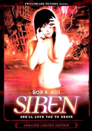 Erotic Ghost Siren 18+Erotic Ghost Siren 18+