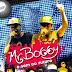 Mr.Bobby• Baixar CD• A Festa Vai Começar 2012