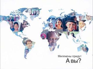 jw.org-milliony-prijdut