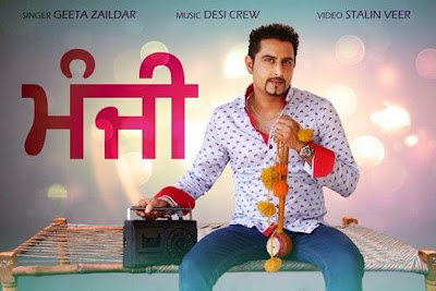 manji by geeta zaildar download mp3