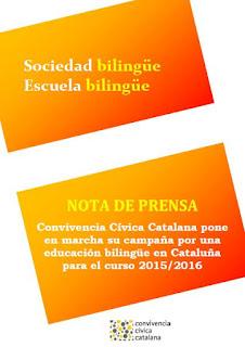 http://files.convivenciacivica.org/Nota de prensa 8 de septiembre 2015.pdf