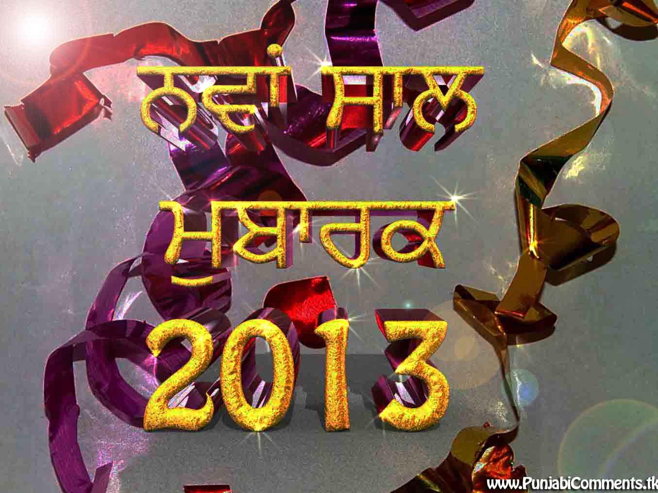 Image Result For Punjab New Punjabi