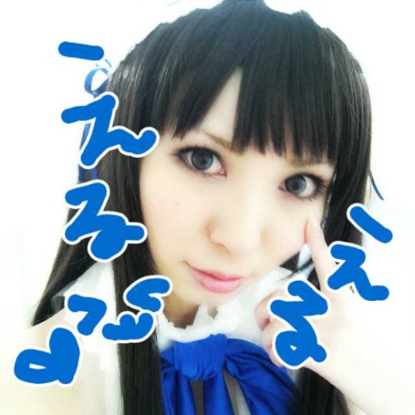 CosRain.Com Rinami's COSPLAY - Hyoka (2012/06/21)