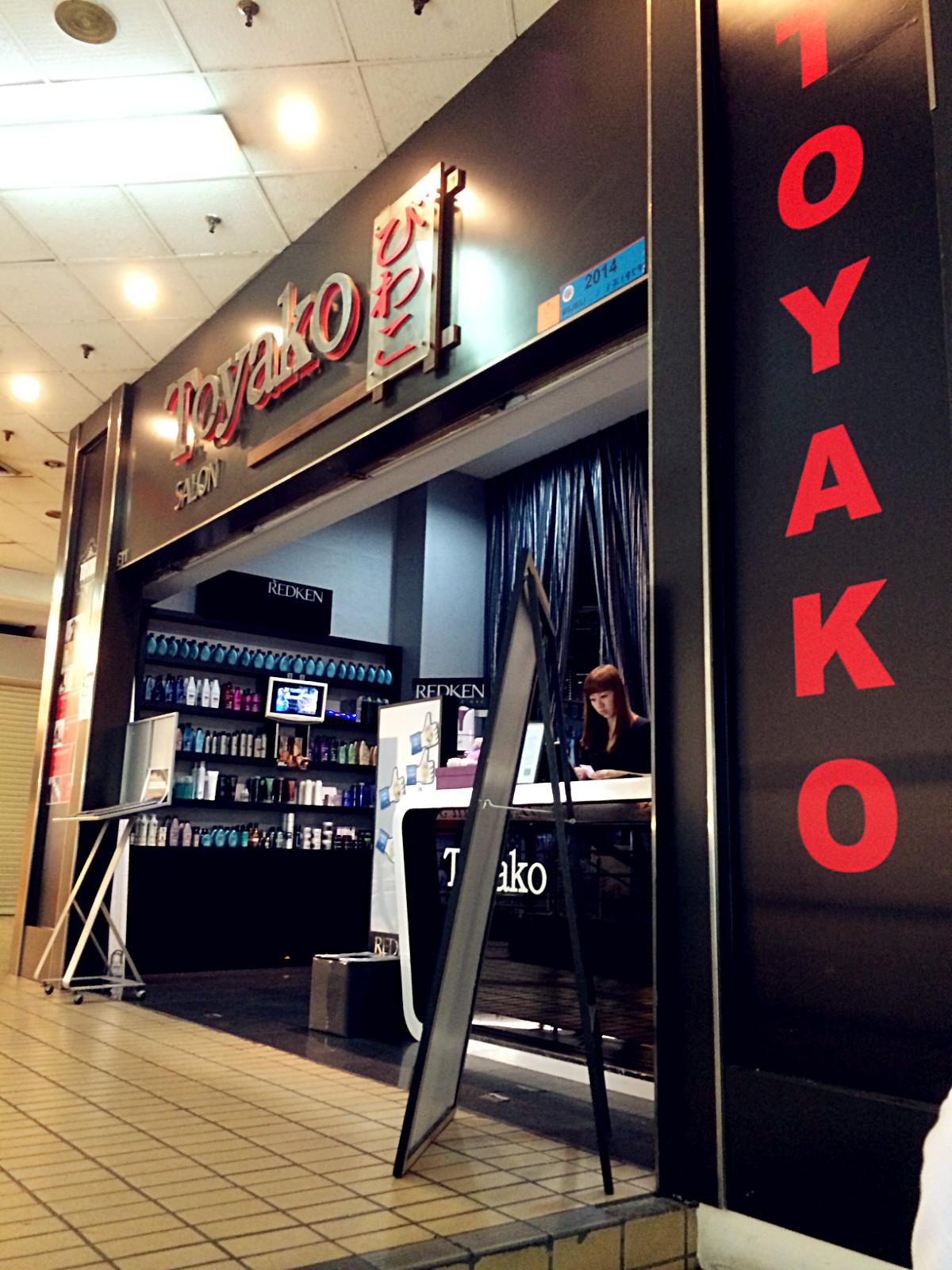 1 Day Escape To Jb Toyako Salon Food My Life