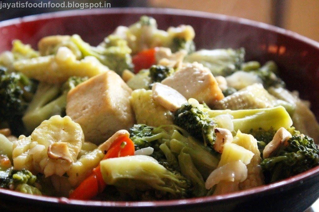 Jayatis food journey enjoy broccoli tofu baby corn in this recipe which can not get any more simpler than it sounds this recipe gave me infinitesimal trouble and was soon ready to serve as a hot stew in forumfinder Choice Image