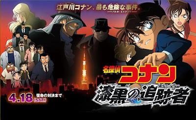 Download Detective Conan Movie Subtitle Indonesia