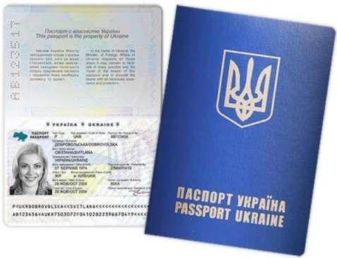 Россияне выстроились в очередь за украинским гражданством