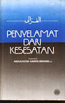 Kuliah Khataman Khamis ( Bulanan )