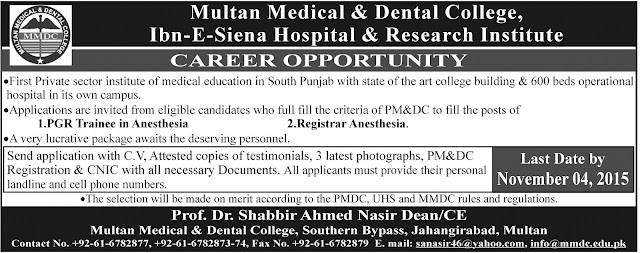 Doctors Jobs in Multan Medical & Dental College Multan