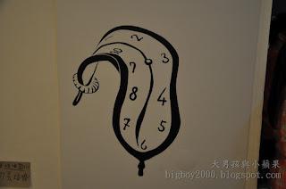 扭曲的時鐘-瘋狂達利