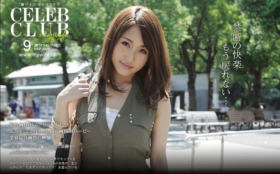 Mywife.cc-No.479_RUI_SHINOHARA Qiuiiwife.cp No.479 RUI SHINOHARA 11170