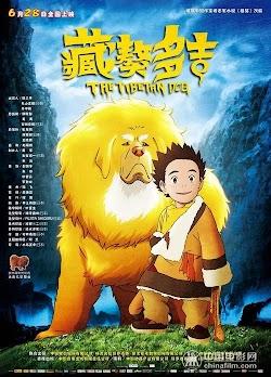 Chó Ngao Tây Tạng - The Tibetan Dog (2011) Poster