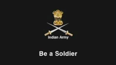 Indian Army Recruitment Notification 2014