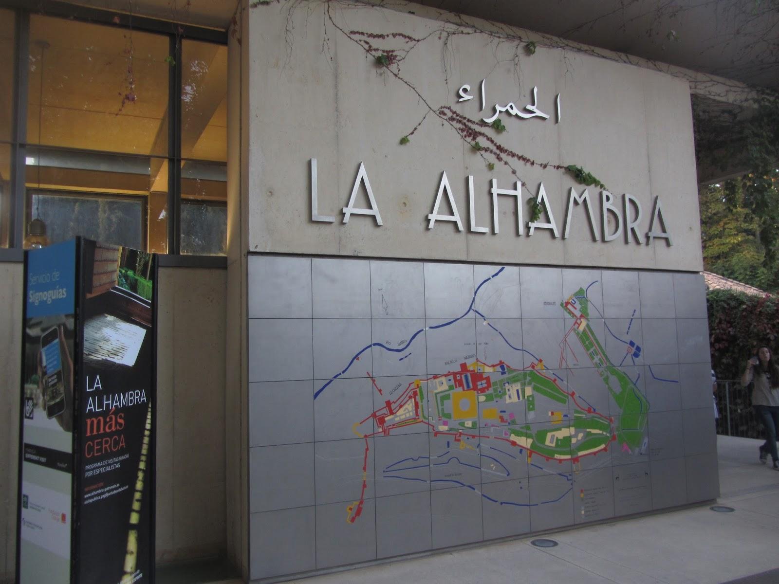 Puerta de entrada a La Alhambra