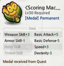 Medal Lost Saga 100 Goal