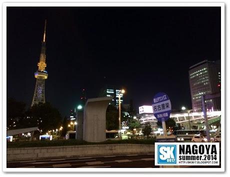 Nagoya Japan - Sakae