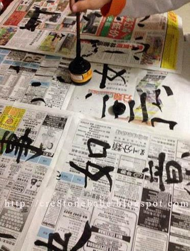 Cre8tone Chinese Calligraphy