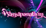 WansapanaSummer May 25, 2013