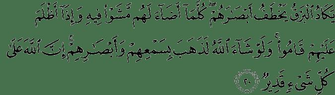 Surat Al-Baqarah Ayat 20