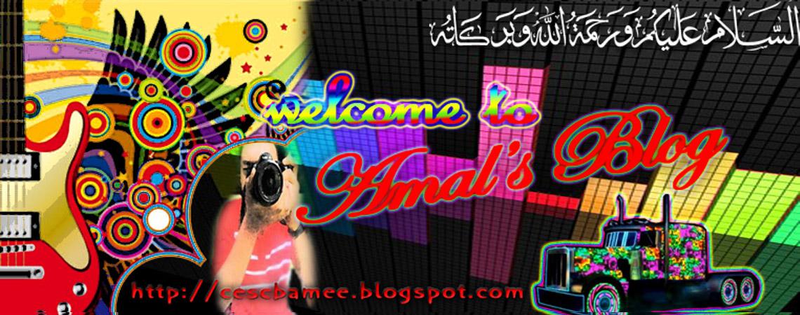 Amal's Blog