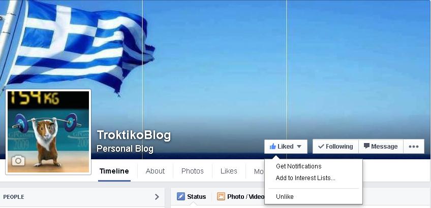 https://www.facebook.com/troktikoblog.gr