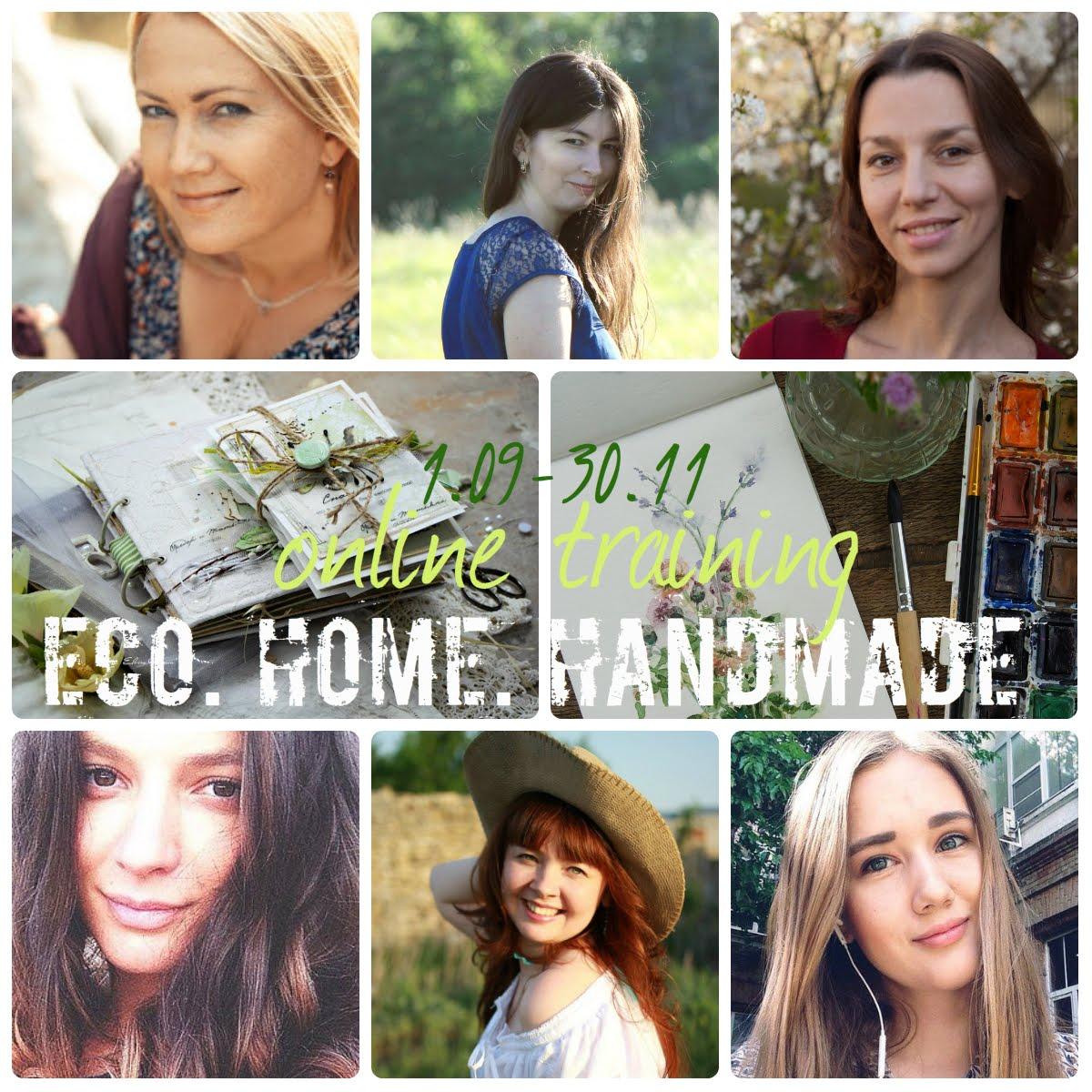 ВПЕРВЫЕ! Eco-Номе-Handmade