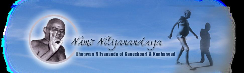 Namo Nityananda