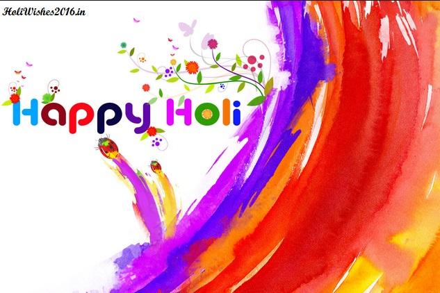 Happy Holi 2016 Pictures