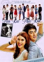 Pan Rai Phai Ruk