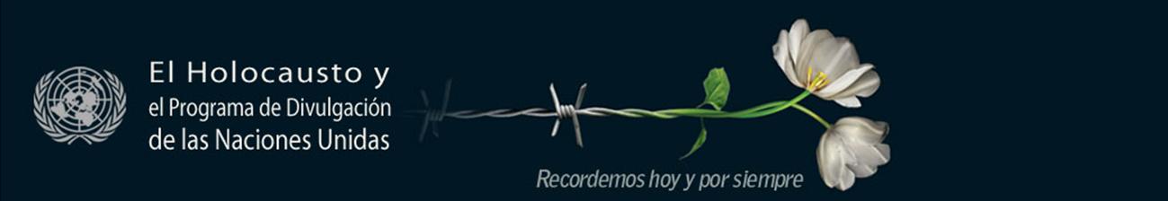 http://www.un.org/es/holocaustremembrance/2015/calendar2015.shtml