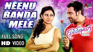 Ramleela Kannada Movie Neenu Banda Mele Full HD Video Song