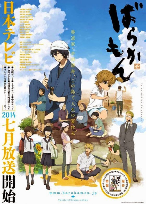Barakamon series 1 anime tv 2014 poster