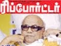 Kumudham Reporter 14 08 2011   Download PDF File