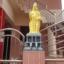செ. இராசமாணிக்கம்
